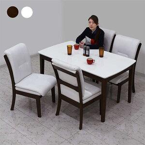 ダイニングテーブル 伸縮 伸長式ダイニングテーブルセット 北欧風 幅140 180 4人掛け 5点セット モダンデザイン 高級感 木製 ホワイト ブラウン シンプル 楽天 送料無料