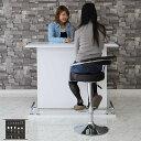 バーカウンター カウンターテーブル テーブル 幅120cm 120cm シンプル モダン 2色対応 木製 完成品 送料...