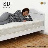 セミダブルベッド マットレス付き ベッド すのこベッド シンプル 北欧 ナチュラル モダン 木製 3色展開 送料無料