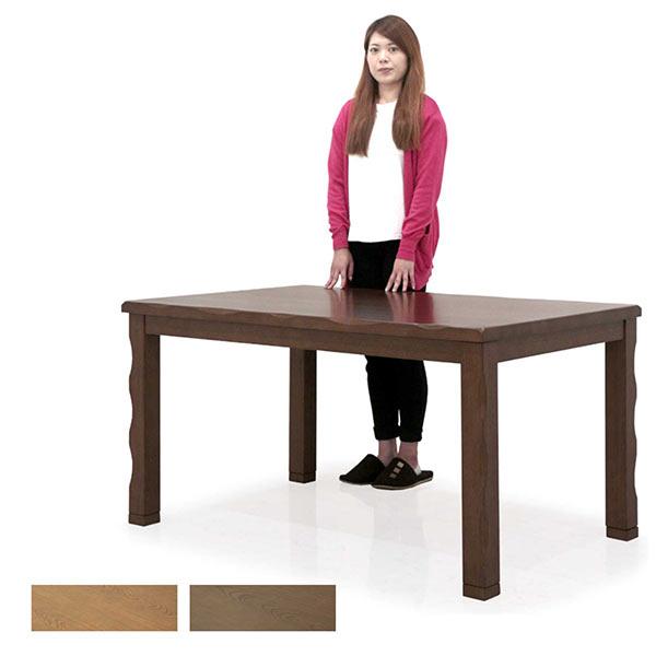ダイニングこたつテーブル こたつ こたつテーブル ダイニングテーブル ハイタイプ 135x85 長方形 大きめ 高さ 調節 継脚 継ぎ足 シンプル 和風 北欧 モダン おしゃれ かわいい デザイン オールシーズン 木製 楽天 家具通販 送料無料