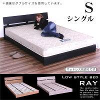 ベッドベットシングルベッドローベッドフロアベッドフレームのみすのこベッドシンプルモダン木製【送料無料】【モダンインテリア】