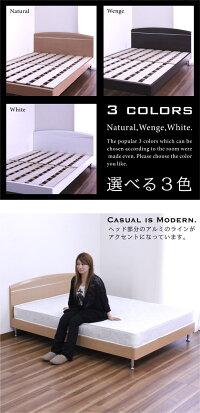 ベッドベットセミダブルセミダブルベッドベッドフレームマットレス付きスノコすのこベッドシンプルナチュラル北欧モダンおしゃれ木製通気性オールシーズン脚付き選べる3色大川家具家具通販送料無料