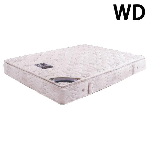マットレス ワイドダブル ポケットコイル ラテックスタイプ ハードパーム 寝具