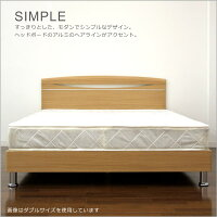 ワイドダブルベッドマットレス付きベッドベットすのこベッドシンプル北欧ナチュラルモダンスタイリッシュ木製2色展開送料無料