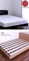 ベッドベットダブルベッドマットレス付きマットレスセットボンネルコイルマットレス+ベッドフレームすのこベッドシンプルモダン木製【送料無料】【モダンインテリア】*お得なマットレス付きです。