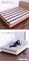 ベッドベットダブルベッドフレームのみすのこベッドシンプルモダン木製【送料無料】【モダンインテリア】