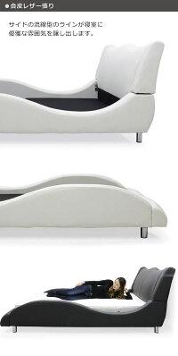 総張りレザーダブルベッドマットレス付フレームフロアベッドローベッドベッドベットダブルダブルサイズおしゃれロースタイル合皮シンプル北欧モダンエレガントシックスタイリッシュ楽天家具通販送料無料