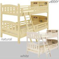 二段ベッド2段ベッドベット本体セパレート可能すのこベッドはしご付き宮付き棚付きライト付き子供部屋キッズ家具シンプルナチュラルモダン北欧カントリー調パイン材木製送料無料