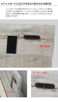 ダブルベッドフロアベッドローベッドマットレス付きマットレスセットベッドフレームべッドベットダブルすのこLEDライト付き照明付きコンセント付き北欧ヴィンテージビンテージアンティーク風アンティーク調3Dエンボス加工背面化粧木製送料無料