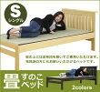 国産畳使用畳ベッドシングルベッドモダン和モダン和風コンセント付き木製送料無料05P07Feb16