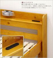 ベッドシングルベッドシングルマットレス付き下収納すのこ木製コンセント付き棚付き宮付きライト付きシンプルおしゃれ北欧モダンナチュラルパイン材無垢選べる3色楽天通販送料無料
