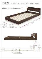 フロアベッドシングルベッドマットレス付きローベッドシングルベッドすのこベッドすのこブラウン宮付き宮付マットレス付きボンネルコイルスプリングコイル棚付きコンセント付き北欧シンプルベーシックおしゃれ木製楽天通販送料無料