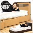 マットレス付きベッドシングルすのこベッド収納付き機能付きライト付きコンセント付きシンプル北欧ナチュラルモダン木製2色展開送料無料