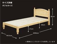 数量限定カントリー調ダブルベッドベッドベットマットレス付きボンネルコイルマットレスすのこベッドシンプル北欧木製パイン材無垢送料無料