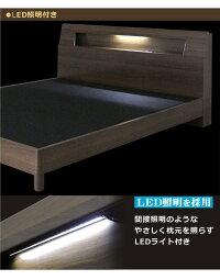 クイーンベッドマットレス付きクイーンサイズベッドベットベッドフレームボンネルコイルマットレスLED照明付きライト付きコンセント付きカジュアルベーシックシンプルナチュラルモダン北欧木製楽天家具通販送料無料