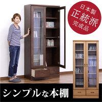 本棚書棚幅80cm扉付ハイタイプ大容量収納多目的フリーボード