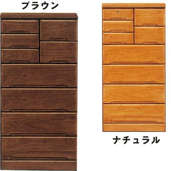 チェスト タンス ハイチェスト 幅70cm 桐材 木製 シンプル モダン 2色対応 日本製 完成品:モダン インテリア リック