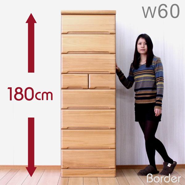 幅60cm 木製 衣替え ナチュラル 日本製 タワーチェスト 大容量 完成品 桐材 北欧 モダン 送料無料 タンス ハイタイプ 衣類収納 シンプル チェスト 高さ180cm