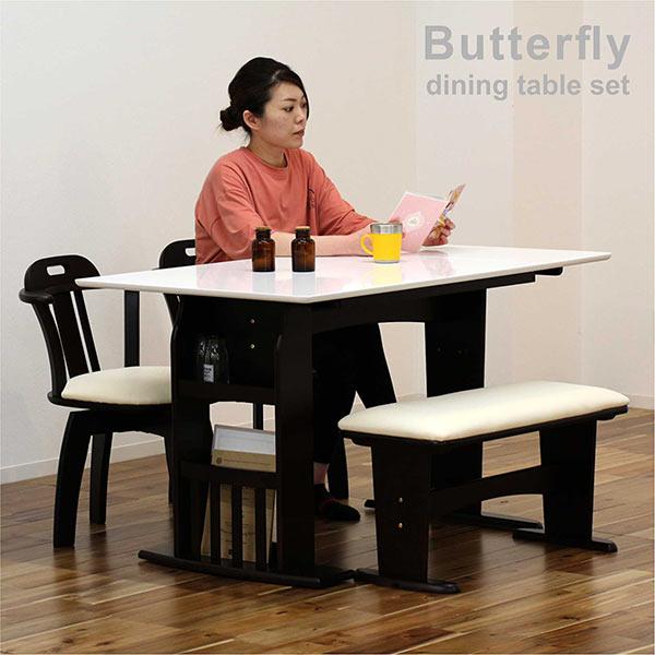ダイニングテーブル 伸縮 セット 白 伸長式ダイニングテーブルセット 4人掛け 伸縮テーブル 幅90cm 幅120cm バタフライ天板 片バタテーブル 2way 天板拡張 光沢 艶 ラック付き 回転式ダイニングチェア ホワイト モダン コンパクト 省スペース