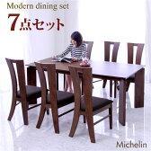 ダイニングテーブルセット 7点セット 6人掛け 6人用 180×90 180テーブル おしゃれ 北欧 レトロ モダン スタイリッシュ シック ハイバックチェア 木製 送料無料