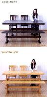ダイニングセットダイニングテーブルセット5点セット6人掛けベンチ木製北欧パイン無垢材