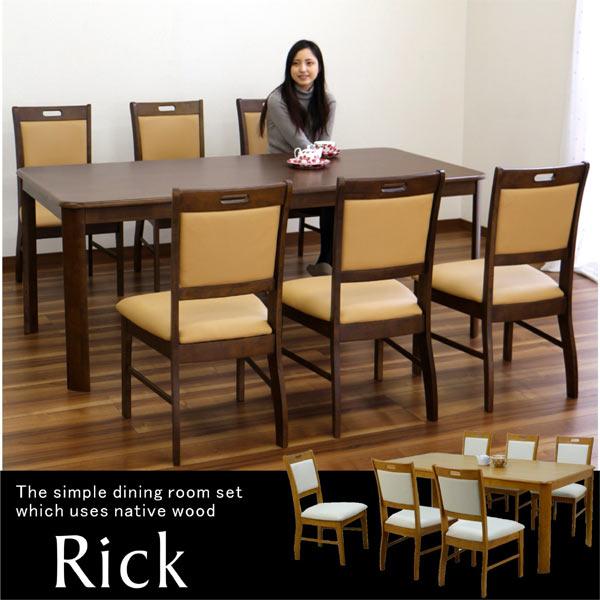 数量限定 ダイニングテーブルセット 6人掛け ダイニングセット 7点セット ラバーウッド無垢材 食卓セット 北欧 シンプル モダン ナチュラル ブラウン 2色対応 木製:モダン インテリア リック