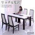 ダイニングセット ダイニングテーブルセット 5点セット 4人掛け 鏡面ホワイト 食卓セット 木製