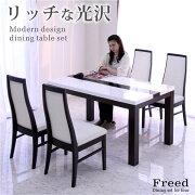 ダイニング テーブルセット ホワイト