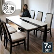 ダイニングテーブルセット 6人掛け 7点セット 鏡面ホワイト 光沢 UV塗装仕上げ 高級 ハイバックチェア 食卓セット 木製 送料無料
