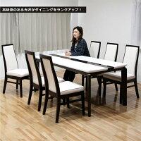 ダイニングセットダイニングテーブルセット7点セット6人掛け鏡面ホワイトUV塗装仕上げ高級ハイバックチェア食卓セット木製送料無料