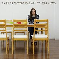 ダイニングテーブルセットダイニングセット7点セット6人掛け鏡面ホワイト北欧シンプルモダン木製2色対応送料無料