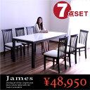 数量限定 ダイニングセット ダイニングテーブルセット 7点セット 6人掛け 6人用 165テーブル 鏡...