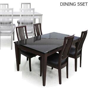 ダイニングセット 高級感 ダイニングテーブルセット 5点セット 4人掛け 長方形 角 120テーブル シンプル 北欧 ホワイト ブラック 食卓セット 食卓 モダン コンパクト 木製 楽天 送料無料