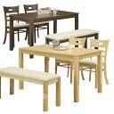 ダイニングテーブルセット 4点 食卓セット ダイニングチェア 2脚 ダイニングベンチ 木製 ナチュラル ブ...