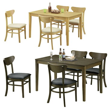 食卓 テーブル セット 4人掛け ダイニングテーブルセット 幅120テーブル ナチュラル ブラウン ダイニング5点セット 4人用 4脚 木製 北欧 合成皮革 食卓 リビング家具 新居 お引越し ダイニングテーブル5点セット 椅子