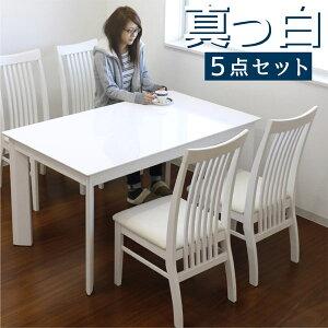 ホワイト 白 鏡面仕上げ ダイニングテーブル ダイニングテーブルセット ダイニングチェア 5点セット 4人掛け ダイニング5点セット 幅135cm 135幅 光沢 ツヤあり チェア ハイバック 座面 PVC 北欧