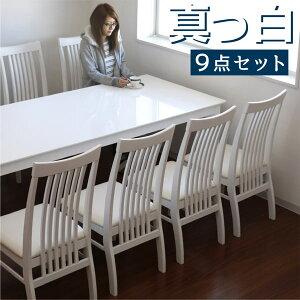 ホワイト 白 鏡面仕上げ ダイニングテーブル ダイニングテーブルセット ダイニングチェア 9点セット 8人掛け ダイニング9点セット 幅210cm 210幅 光沢 ツヤあり チェア ハイバック 座面 PVC 北欧