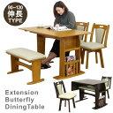 伸長式ダイニングテーブルセット 4点セット 北欧 テーブル 伸縮 伸長式テーブル 90cm 120cm 天板拡張 エ...