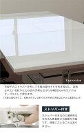 伸長式伸縮ダイニングテーブルセットダイニングセット7点6人掛けホワイト白鏡面160×85200×85大判ハイバックチェア北欧モダンおしゃれシンプルスタイリッシュ楽天家具通販送料無料