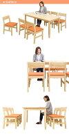 ダイニングセットダイニングテーブルセット7点6人掛け170×80幅170座面布生地ファブリック長方形角テーブルノックダウン天然木無垢材ナチュラルシンプル北欧モダンおしゃれオレンジ食卓テーブルセットダイニングリビング木製格安通販送料無料