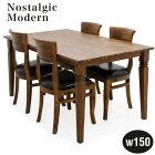 ダイニングテーブルセット4人掛け5点テーブル幅150アカシア無垢材天然木レトロヴィンテージクラシックチェアバイキャストPVC合成皮革北欧モダン