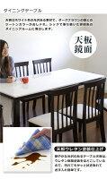 ホワイト鏡面ダイニングテーブルセットダイニングセット6人掛け7点セット165×80長方形ホワイト白鏡面シンプル北欧モダンスタイリッシュ木製楽天家具通販送料無料
