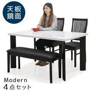 ダイニング テーブルセット テーブル ホワイト ハイバックチェア