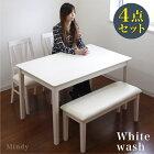 ダイニングテーブルセット4人掛け4点ベンチ姫系テーブル幅120天然木座面合成皮革合皮レザーホワイトウォッシュ白北欧モダン