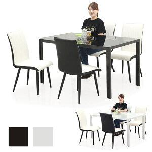 ダイニングテーブルセット ダイニングセット 5点セット 4人掛け 長方形 135×80 強化ガラス ガラステーブル ハイバックチェア モダン シンプル ホワイト ブラック 白 黒 おしゃれ シンプル ス