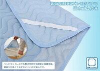ひんやりシーツひんやりマット敷きパッドベッドパッドパッドシーツシングルロング100×205cm冷感涼感クール夏丸洗いOK2色展開送料無料
