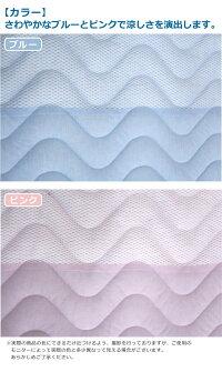 ひんやり冷感敷きパッドベッドパッドパッドシーツシングルロング100×205cm涼感クール夏丸洗いOK2色展開送料無料