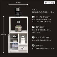数量限定レンジ台レンジボード幅60cm60cm60幅キッチン収納シンプルモダン木製2色対応日本製完成品送料無料