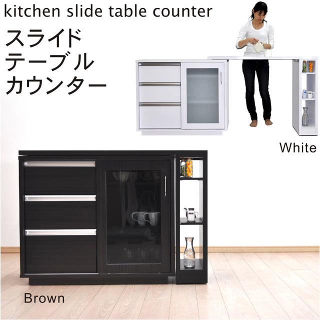 キッチンカウンター 幅120cm モダンインテリア キッチン収納 間仕切り:モダン インテリア リック