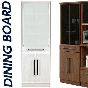 食器棚 キッチンボード ダイニングボード 幅60cm ハイタイプ キッチン収納 食器収納 収納家具 引き戸 ガラス シンプル モダン 北欧 木製 日本製 完成品 送料無料